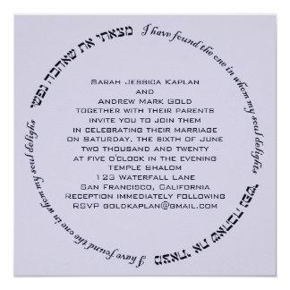 Soul Delights Hebrew Jewish Wedding Lavender 13 Cm X 13 Cm Square Invitation Card