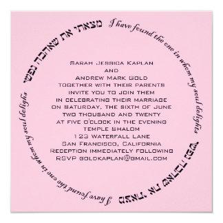 Soul Delights Hebrew Jewish Wedding Pink 13 Cm X 13 Cm Square Invitation Card
