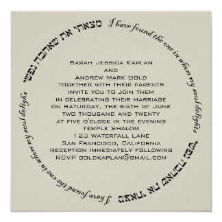 Soul Delights Hebrew Jewish Wedding Silver Grey 13 Cm X 13 Cm Square Invitation Card
