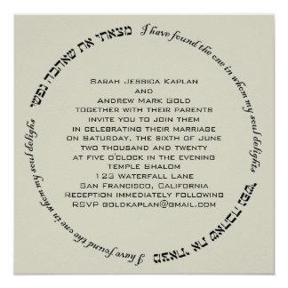 Soul Delights Hebrew Jewish Wedding Silver Grey Card