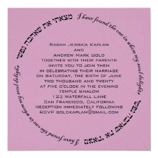 Soul Delights Hebrew Jewish Wedding Square Mauve 13 Cm X 13 Cm Square Invitation Card