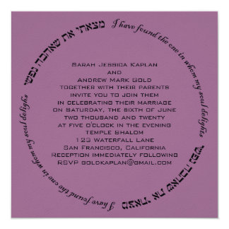 Soul Delights Hebrew Jewish Wedding Square Purple 13 Cm X 13 Cm Square Invitation Card