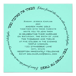 Soul Delights Hebrew Jewish Wedding Square Teal 13 Cm X 13 Cm Square Invitation Card