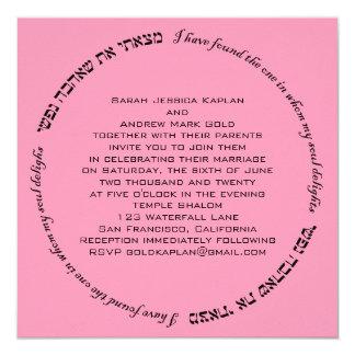 Soul Delights Hebrew Jewish Wedding Watermelon 13 Cm X 13 Cm Square Invitation Card