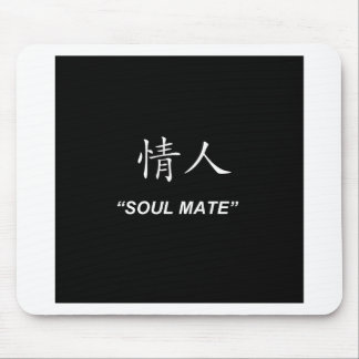 """""""Soul Mate"""" Chinese design gifts and products Mouse Pad"""