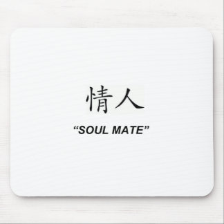 """""""Soul Mate"""" Chinese symbol gifts and products Mouse Pad"""