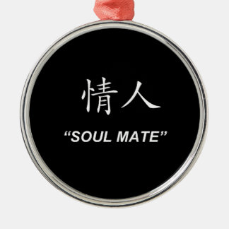 """Soul Mate"" Chinese symbol gits and products Christmas Ornament"
