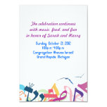 SOUNDS OF THE TORAH Bat Bar Mitzvah Party Card 9 Cm X 13 Cm Invitation Card