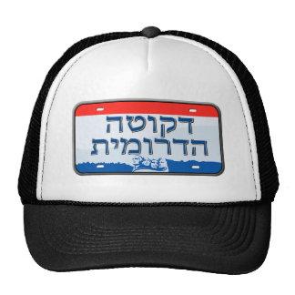 South Dakota License Plate in Hebrew Cap