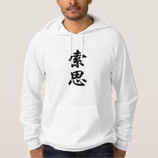south hoodie