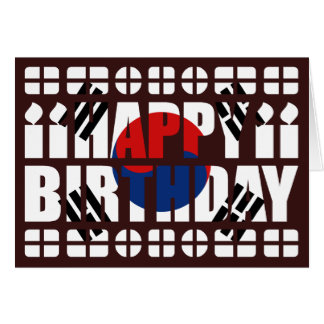South Korea Flag Birthday Card