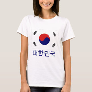 South Korea Flag with Name in Korean T-Shirt
