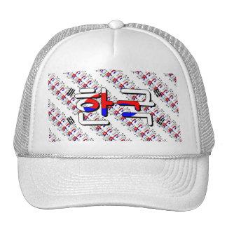 South Korea Mesh Hat