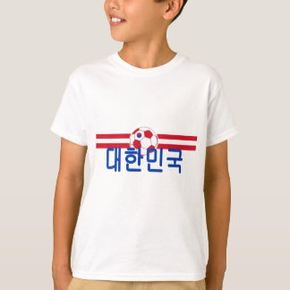 South Korea Soccer 2010 Youths T-shirt