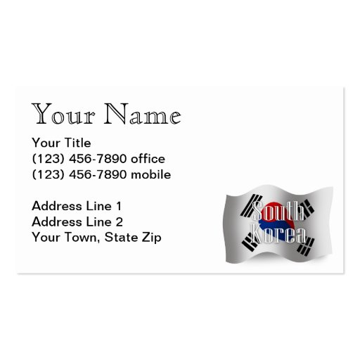 Collections of south korean flag business cards south korea waving flag business cards reheart Gallery