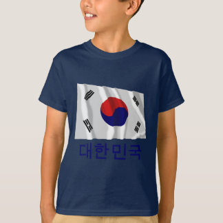 South Korea Waving Flag with Name in Korean T-Shirt