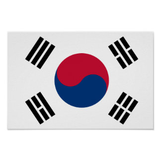 "South Korean Flag Poster - 16.50"" x 11"""