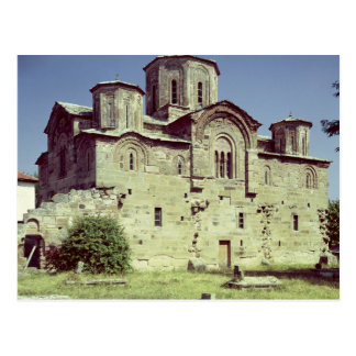 South-west view of the Church of Sveti Djordje Postcard