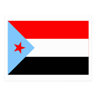 South Yemen Flag (1967-1990) Postcard