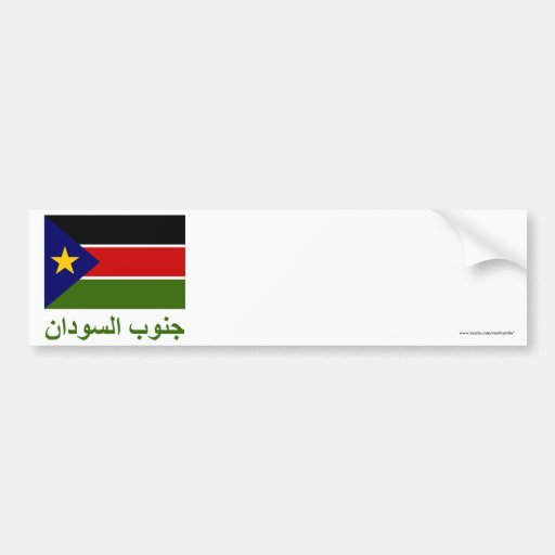 Southern Sudan Flag with Name in Arabic Bumper Sticker