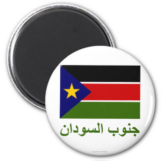 Southern Sudan Flag with Name in Arabic Magnet