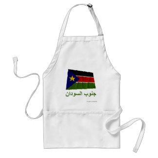 Southern Sudan Waving Flag with Name in Arabic Adult Apron
