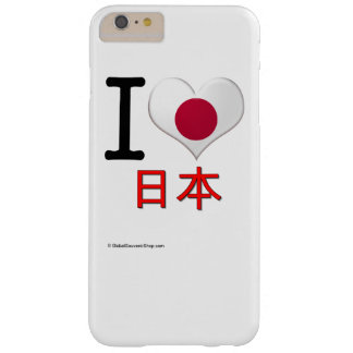Souvenir from Japan Barely There iPhone 6 Plus Case