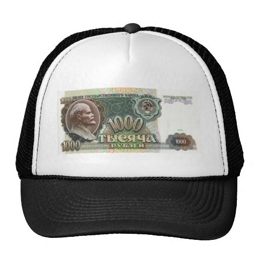 Soviet 1000 Ruble Banknote Hat