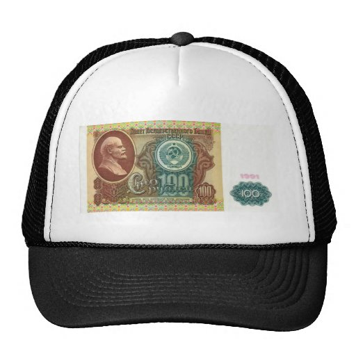 Soviet 100 Ruble Banknote Mesh Hats