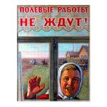 Soviet Agricultural Porpaganda Post Card