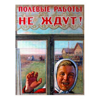 Soviet Agricultural Porpaganda Postcard