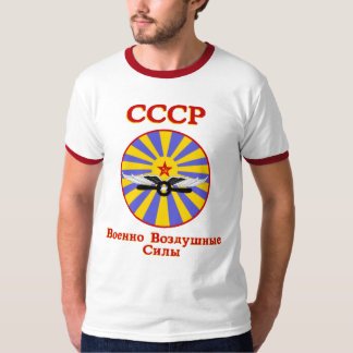 Soviet Air Force T-Shirt