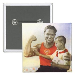 Soviet Athlete 15 Cm Square Badge