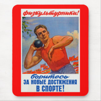 Soviet Athletic Propaganda Mouse Pad