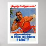 Soviet Athletic Propaganda Poster