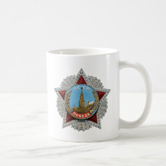 Soviet award coffee mug