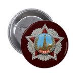 Soviet award pin