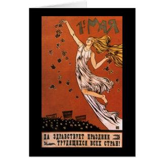 Soviet Card
