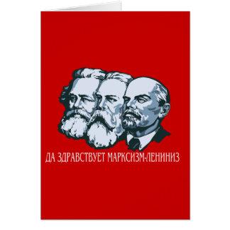 Soviet Greeting Card