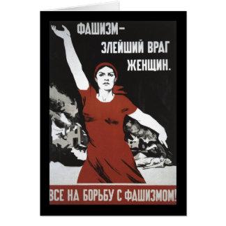 Soviet Cards