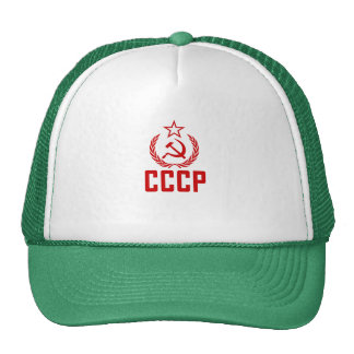 Soviet Crest And Sickle CCCP Cap
