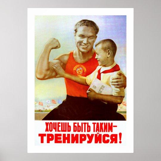 Soviet Exercise Propaganda Poster