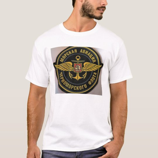 soviet fleet air arm insignia T-Shirt