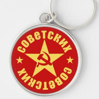 Soviet Hammer & Sickle Star Emblem Keychain
