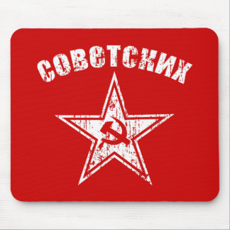 Soviet Hammer Sickle Star Emblem Mouse Pad