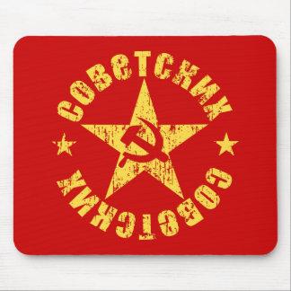 Soviet Hammer Sickle Star Emblem Mouse Pads