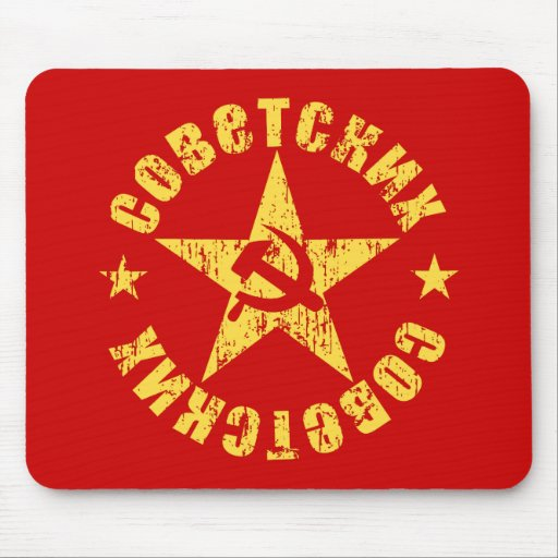 Soviet Hammer & Sickle Star Emblem Mouse Pads