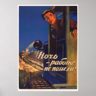 Soviet Kolkhoz propaganda poster 1956