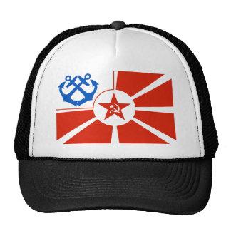 Soviet Navel Flag Trucker Hat