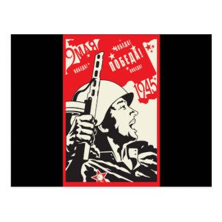 Soviet Post Card